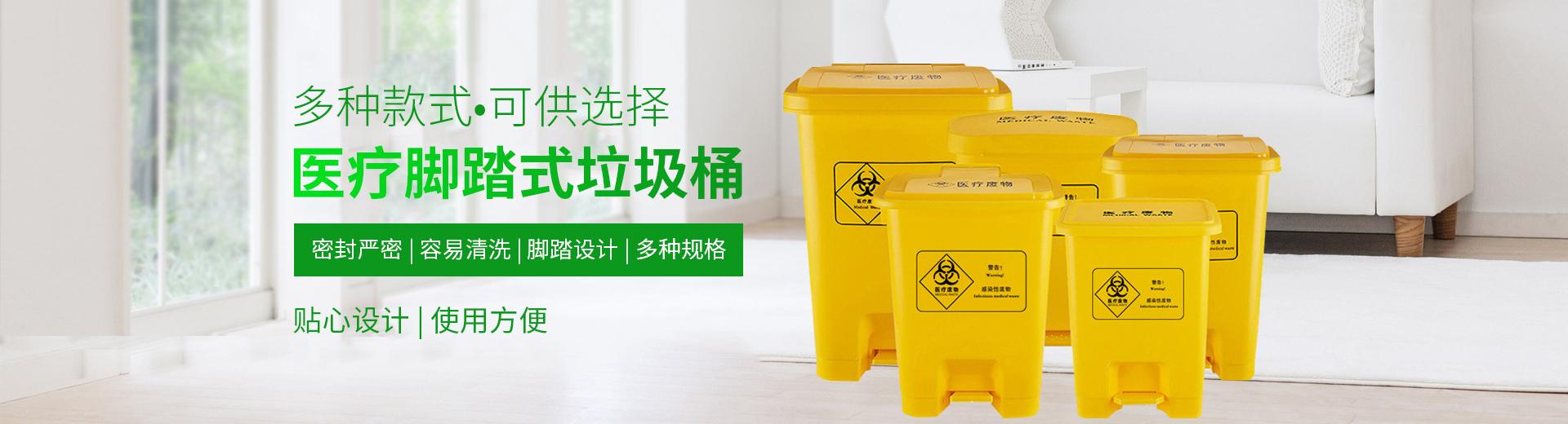 武汉医疗垃圾桶批发