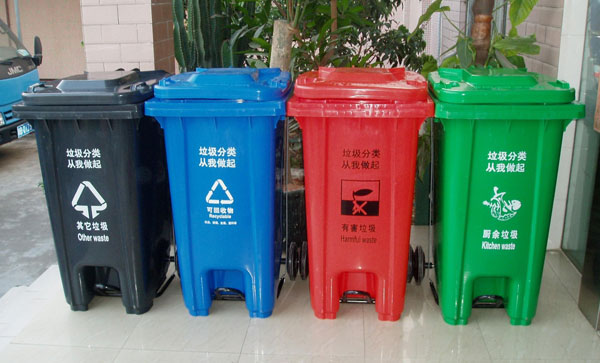 怎么选择生活垃圾桶?