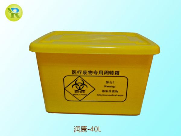 医疗周转箱厂家谈是否周转箱质量好硬度越高